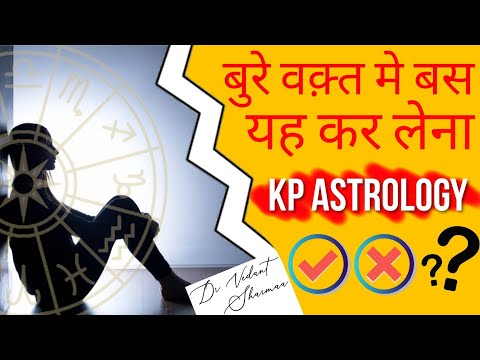 KP Astrology (My Experience) Important Video 2021
